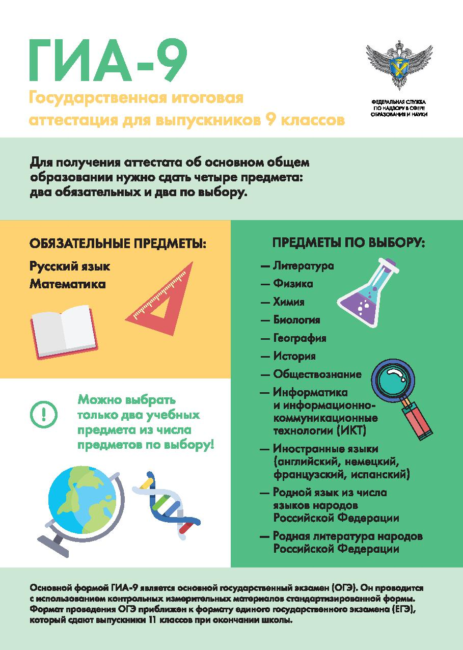 русский родной язык 2019